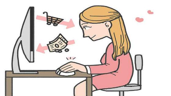 modalidade de trabalho em casa: um e-commerce